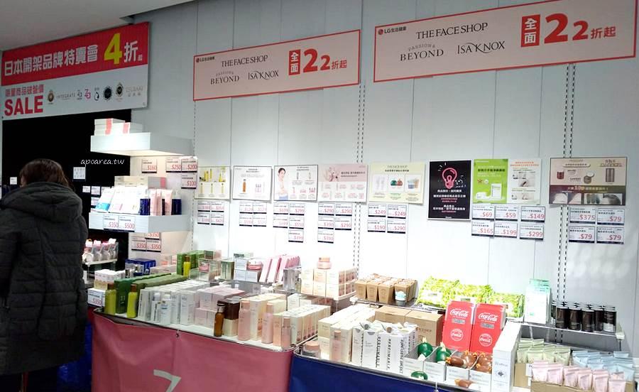 20201230194048 54 - 只到一月底!一中日系開架品牌特賣會,還有價格超低的即期品可以挑