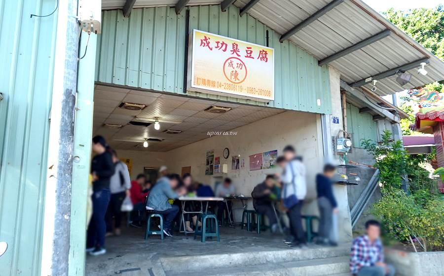 20210103213652 56 - 成功臭豆腐。鐵皮屋裡的人氣臭豆腐,一開門就客滿,近彩虹眷村,南屯美食