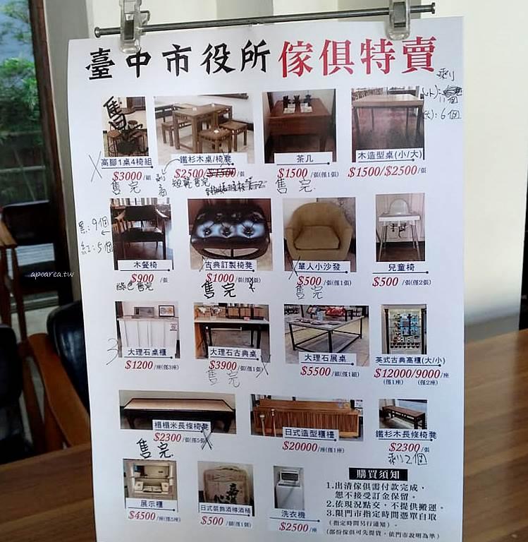 20210104144621 54 - 台中市役所古典玫瑰園結束營業,餐具桌椅展示櫃出清特賣即日起到1/20售完為止