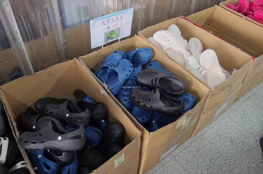 20210106072829 32 - 熱血採訪│在地製鞋廠EVA年終特賣會。銅板價50元買MIT拖鞋,秋冬保暖手套圍巾毛帽批價再七折,近洲際棒球場