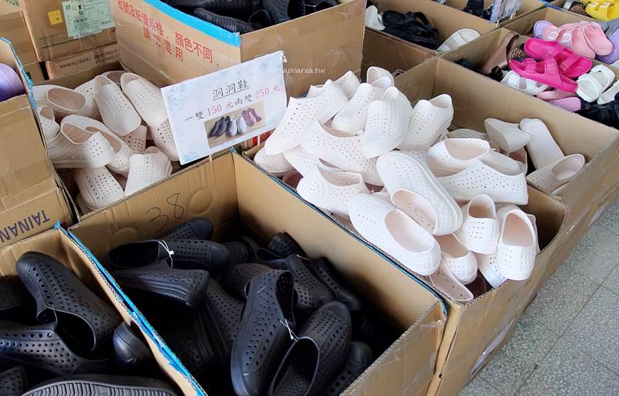 20210106132230 80 - 熱血採訪│在地製鞋廠EVA年終特賣會。銅板價50元買MIT拖鞋,秋冬保暖手套圍巾毛帽批價再七折,近洲際棒球場