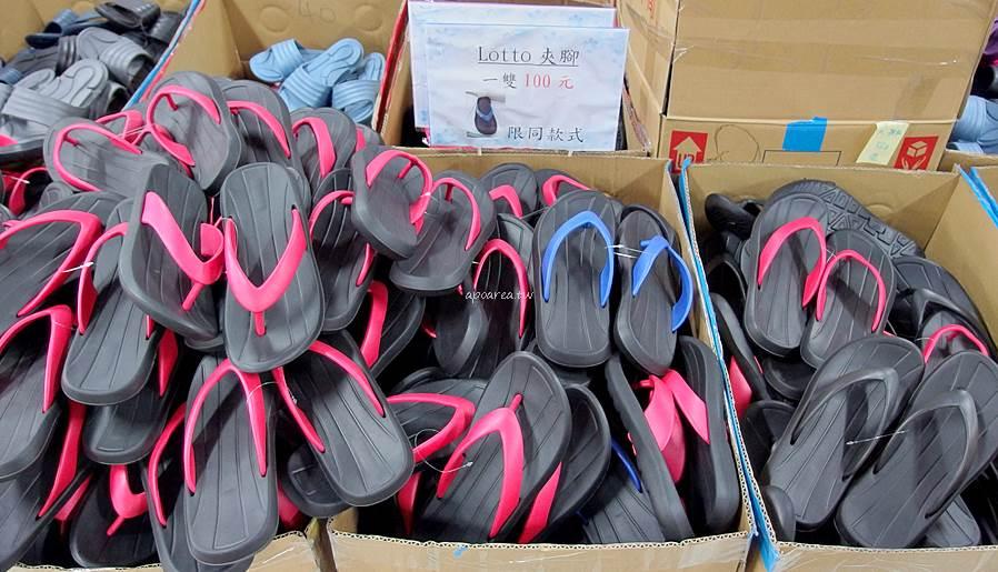 20210108113533 50 - 熱血採訪│在地製鞋廠EVA年終特賣會。銅板價50元買MIT拖鞋,秋冬保暖手套圍巾毛帽批價再七折,近洲際棒球場